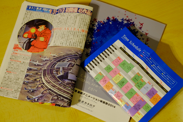 chitose_blog_001.jpg