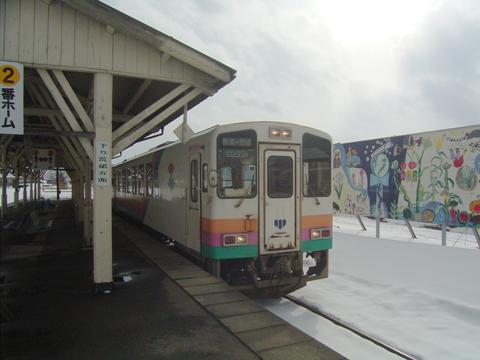 nagai_001.jpg