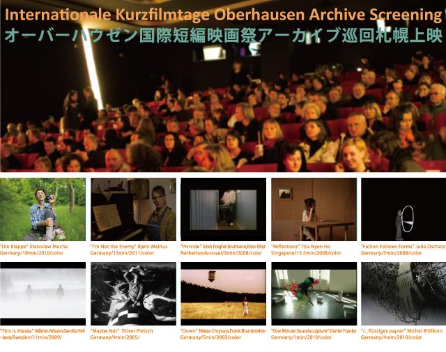 oberhausen_sample.jpg