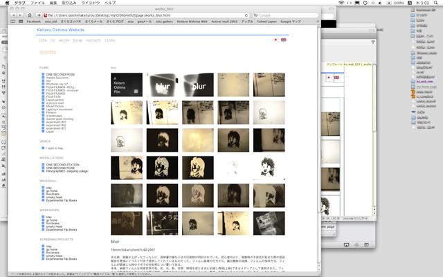 web_img.jpg